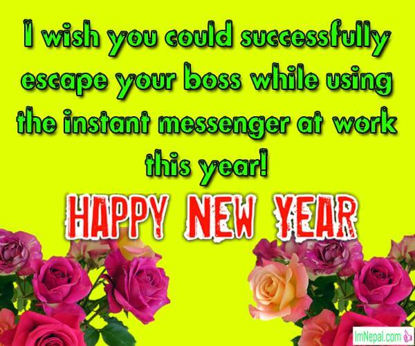 Happy New Year Family Families Friends Images Pictures hd greetings Cards Wallpapers Pics Photos Quotes Messages Wishes