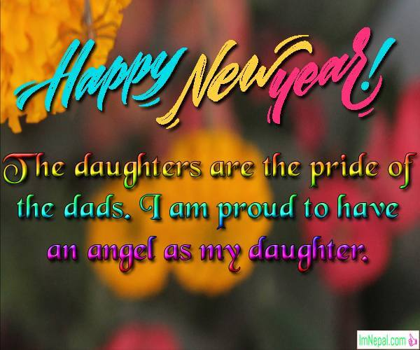 Happy New Year Family Families Friends hd Images Pictures greeting Cards Wallpapers Pics Photos Quotes Messages Wishes