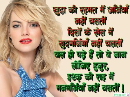 450+ Beautiful Designs Of Hindi Sad Love Shayari Images To Download Free