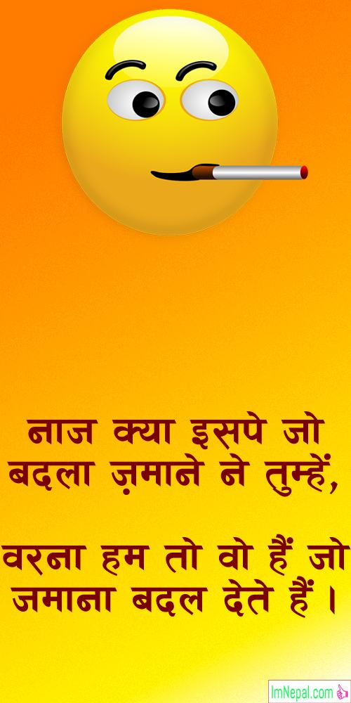 100 Attitude Images With Quotes Shayari In Hindi For Girls