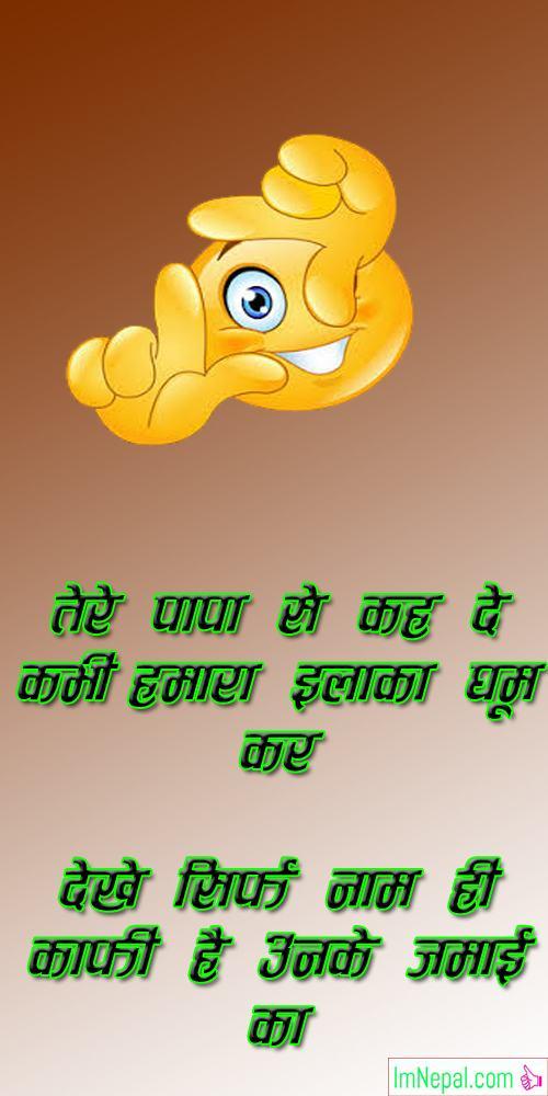Attitude status Hindi language font shayari royal nababi love facebook whatsapp imageswallpapers photos pics picture