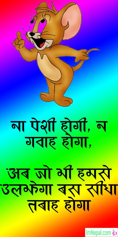 100 Attitude Images With Quotes, Shayari in Hindi For Girls & Boys