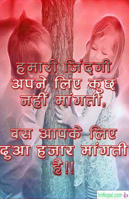 Friendship Shayari Mobile Wallpapers