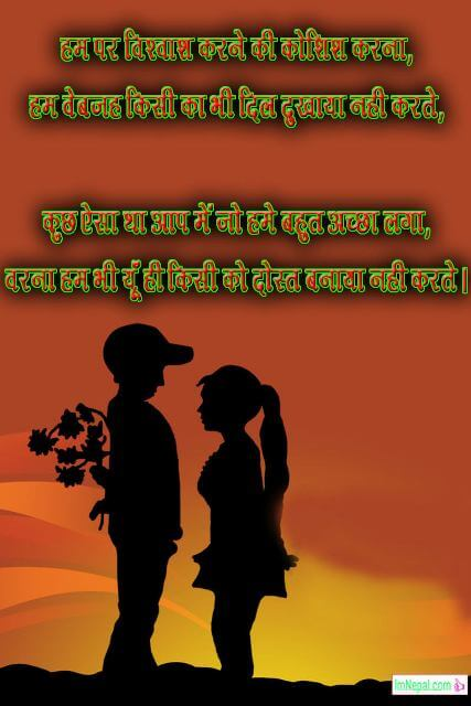 500 Dosti Shayari Images Beautiful Friendship Quotes Pictures In Hindi