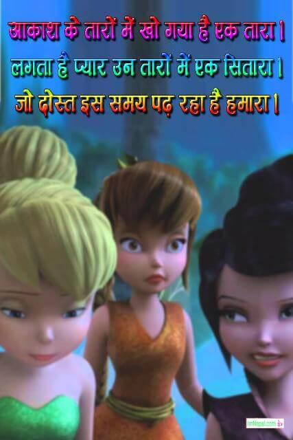 Shayari Hindi Images Dosti