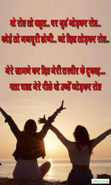 500 Beautiful Dosti Shayari Images Designs – Friendship Quotes Pictures in Hindi