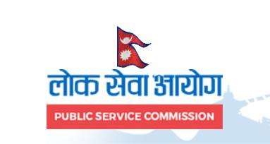 Everything About PSC (Lok Sewa Aayog) Nepal – Online, Login, Vacancy, Results, Exams, Syllabus, Routines, Centers, Form, Contact, etc