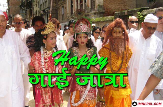 Happy Gaijatra Gai Jatra Cow Festival Nepal Nepali Greetings Cards Photo Pics Pictures Images Quotes Wishes Messages