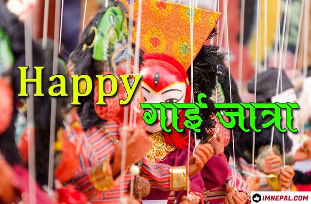 Happy Gaijatra Gai Jatra Cow Festival Nepal Nepali Greetings Cards Photos Pics Pictures Images Quotes Wishes Messages