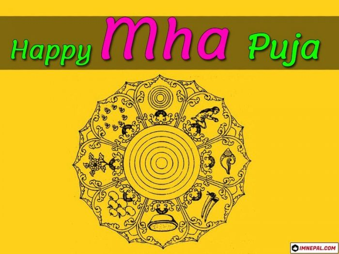 Happy Mha Puja Newari Culture Nepal Greetings Cards Image