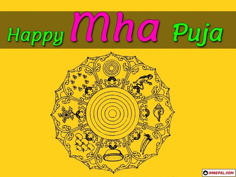 30 Happy Mha Puja, a Typical Newari Culture Greeting Wishes Cards Images Designs