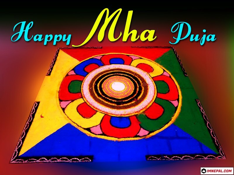 Happy Mha Puja Newari Culture Nepal Greetings Cards Image