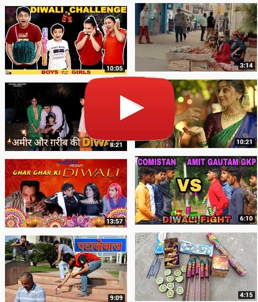 Diwali Videos – 50 Best Videos You Can Watch On YouTube During Deepawali Festival
