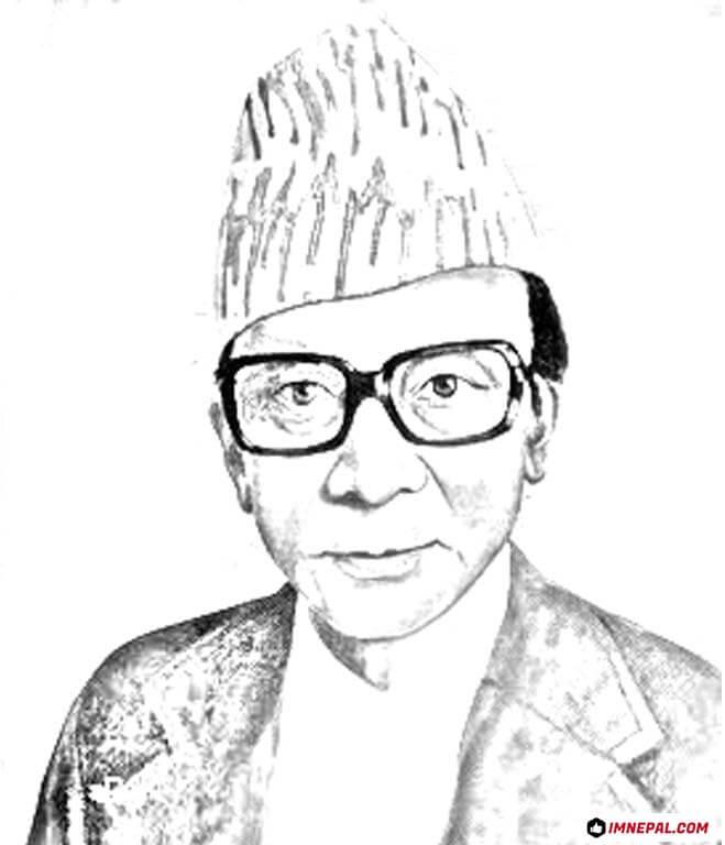 Nepali Poet Bhupi Sherchan Sketch Image