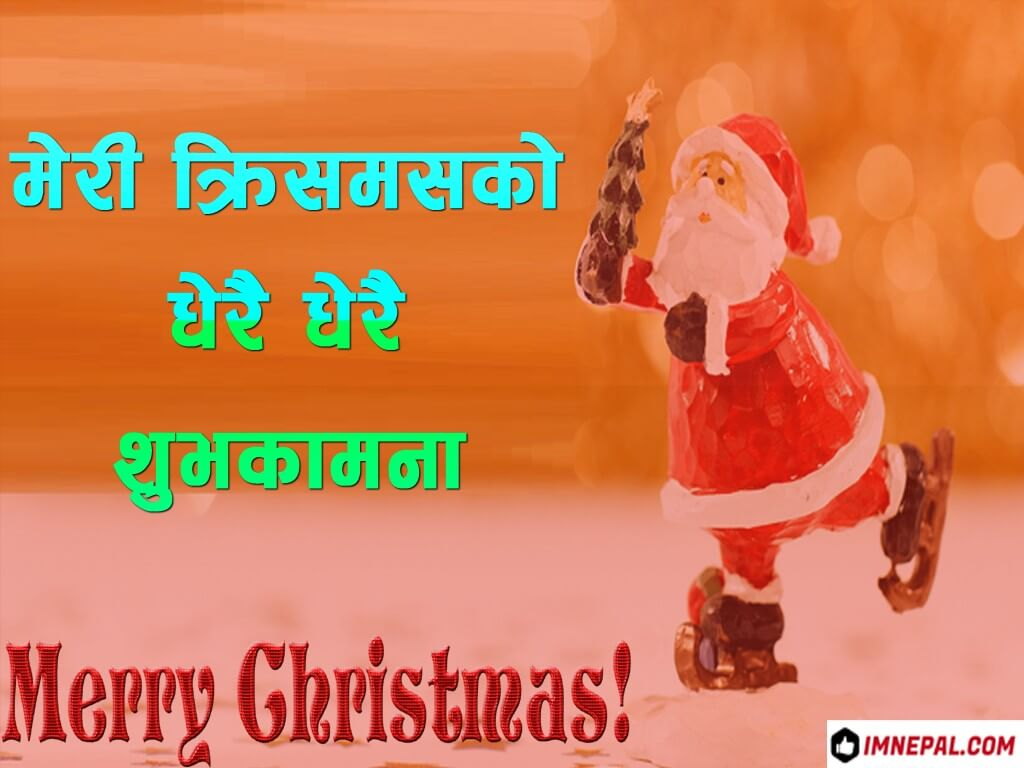 Merry Christmas Greeting Cards Images Wishes Quotes Wallpapers design in Nepali