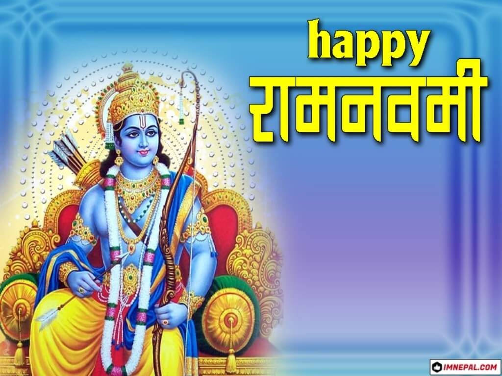 Happy Ram Navami Wishes Image