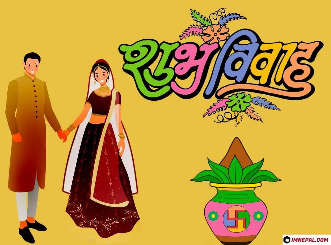 Shubh Vivah Images HD Card Design Hindi Nepali