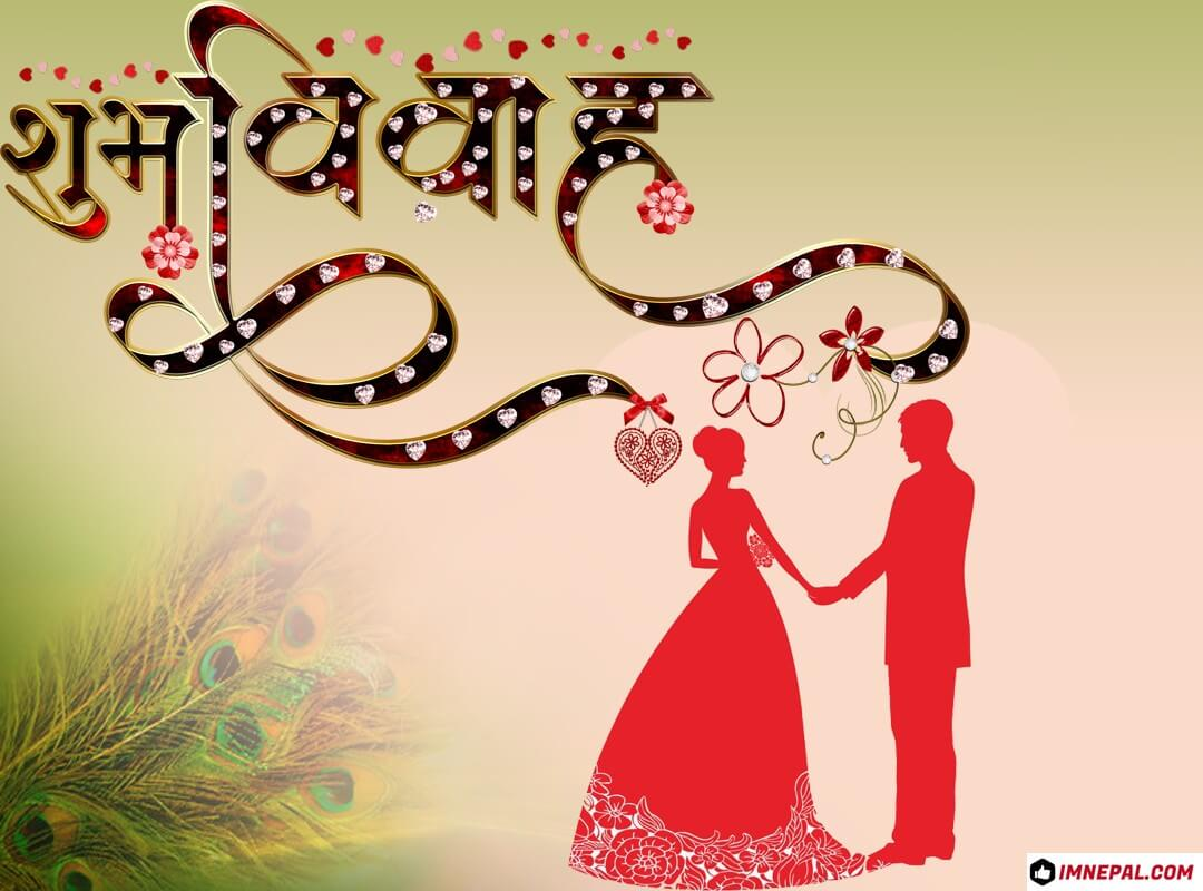 Happy Wedding Shubh Vivah images HD card design Hindi Nepali