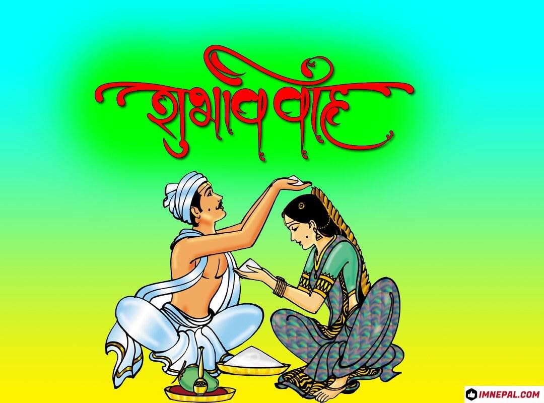 Happy Wedding Shubh Vivah images HD card design Hindi Nepali