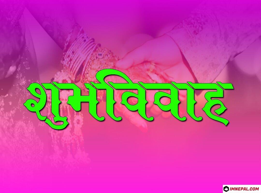 Happy Wedding Marriage Shubh Vivah images HD card design Hindi Nepali
