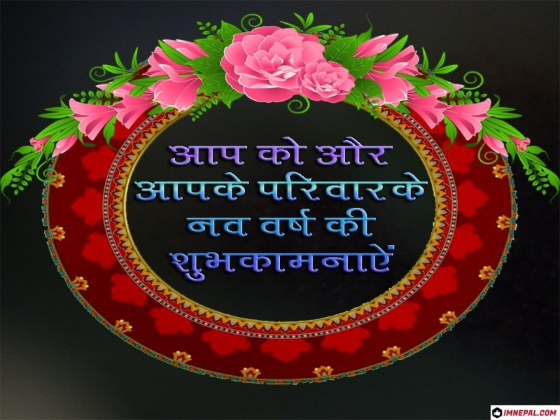 50 Beautiful Happy New Year Wishes Images In Hindi Greeting Cards Collection