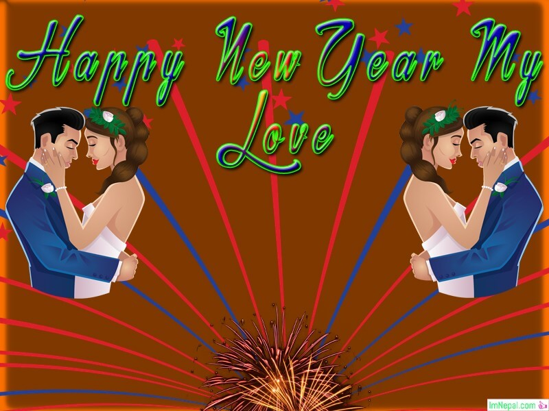 999 Happy Nepali New Year Wishes & Messages For Girlfriend From Boyfriend in English 2021