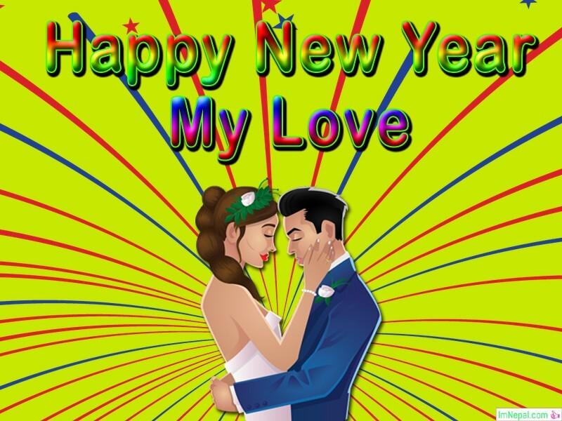 Happy New Year Image