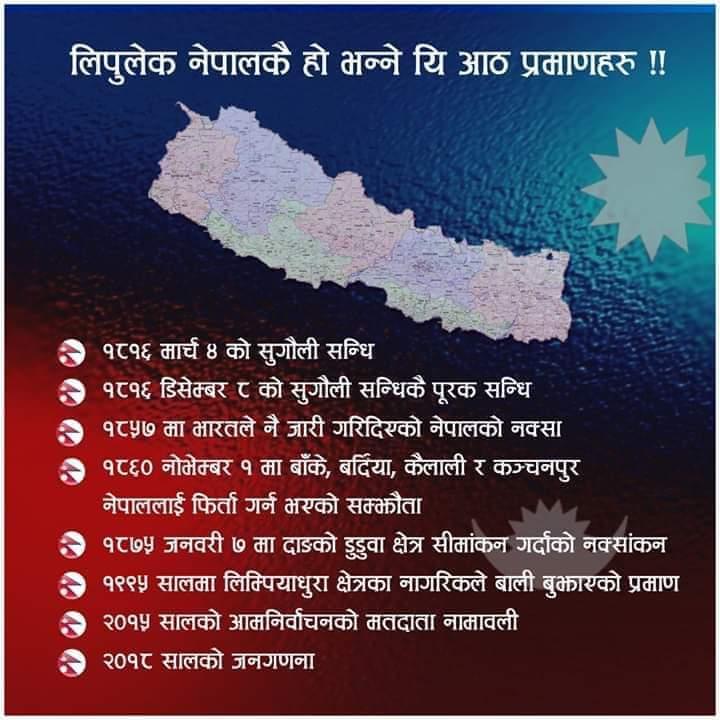 Nepal Kalapani Lipulekh