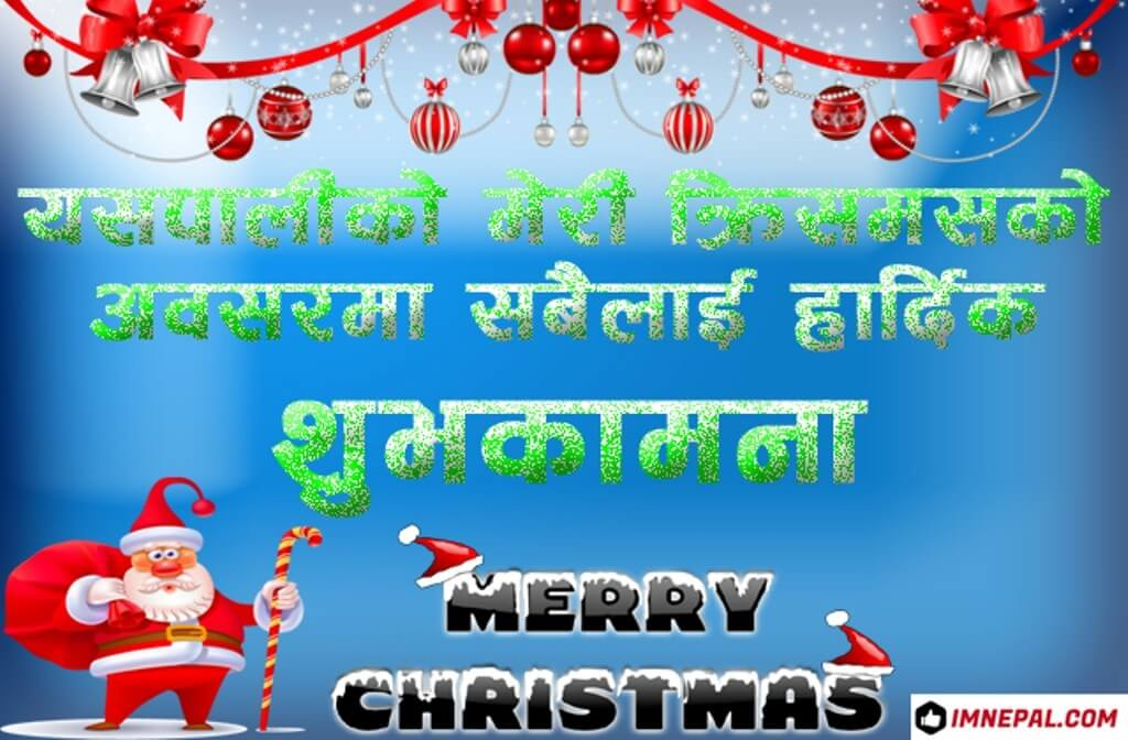Merry Christmas Nepali Greeting Cards Images Quotes
