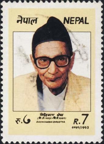 SiddhiCharan Shrestha Post Ticket