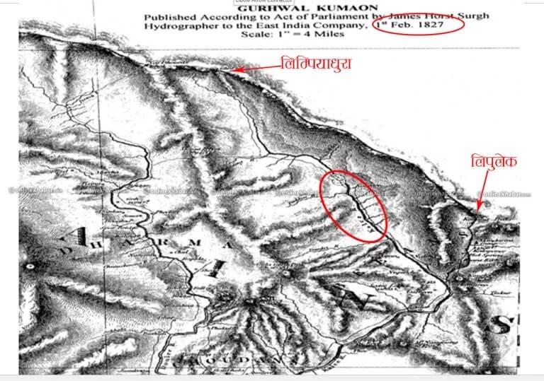 Kalapani Nepal Image Border