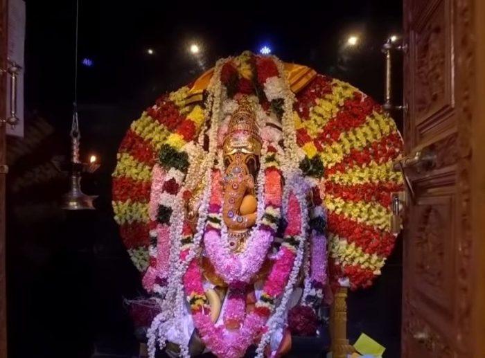 Ganesh Hindu Temple