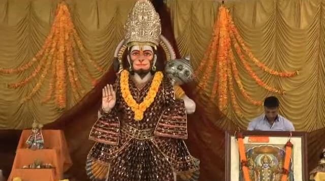 Shri Hanuman Mandir Canada