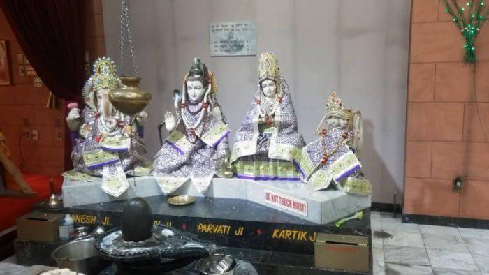 Vaishno Devi Temple Canada