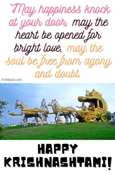 Happy Krishnashtami wishes image