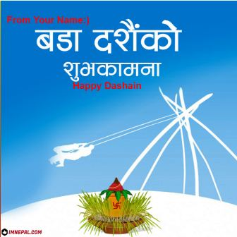 Happy Dashain Wishes For Boyfriend With Name in Nepali Greeting Card