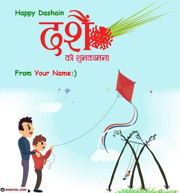 Happy Dashain Wishes Nepali Image With Name