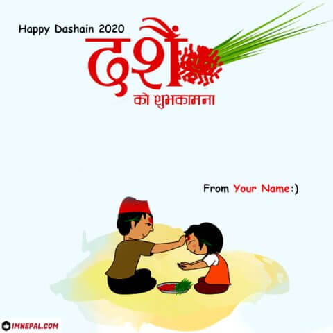 Happy Dashain Wishes for friends with name in Nepali greeting card