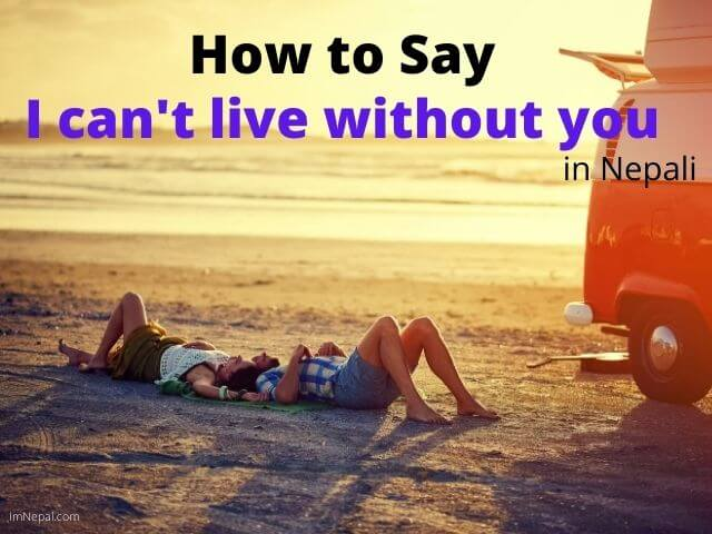 How To Say I Can't Live Without You in Nepali Language? Here's The Best 4 Ways To Say